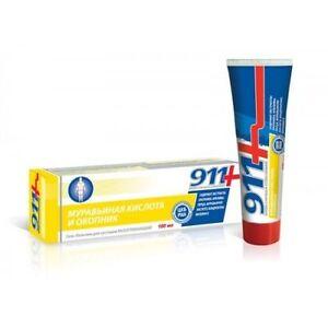 gel articular 911 tratamentul articular în maycop