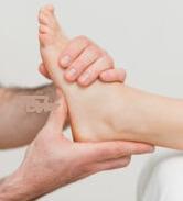 inflamația articulară arcuită