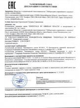 durata administrării glucozaminei și condroitinei)