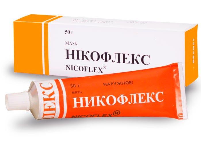 Medicamente condroprotectoare pentru osteochondroza toracică
