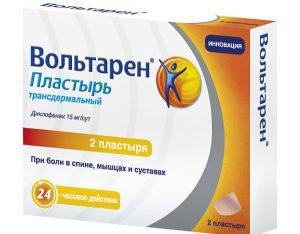 cu osteochondroză, unguente de încălzire