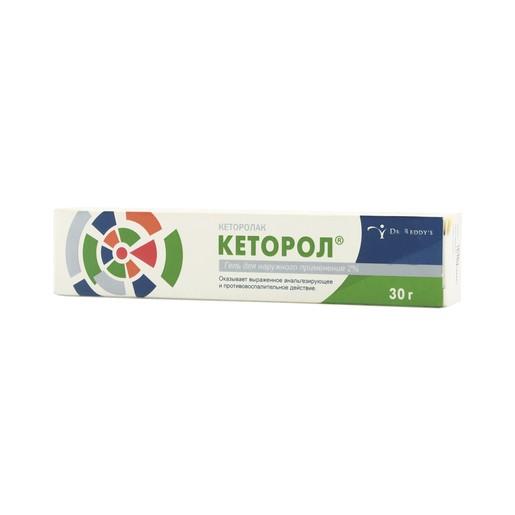 gel pentru articulații ketorol)