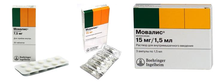 boli inflamatorii ale țesuturilor moi și articulațiilor)