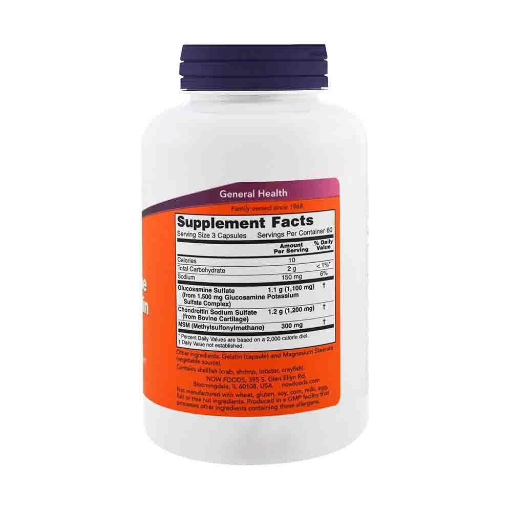 Glucozamina, Condroitina si Acid Hialuronic, 60 capsule (Articulatii) - nightpizza.ro