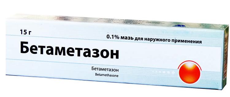 medicamente corticosteroizi pentru osteochondroză)