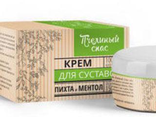 cremă protejată pentru articulații)