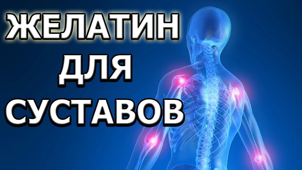 Лечение боли в костях и суставах - Уколы и кальций-для суставов-Алфлутоп.